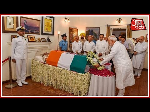 Atali Bihari Vajpayee का पार्थिव शरीर सुबह 9 बजे ले जाया जायेगा BJP मुख्यालय, 1:30 बजे अंतिम यात्रा