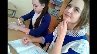 8 В класс сочинение СПАСИБО МАМА СОПШ № 41