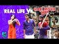 Real life vs Hari Movie Life   Adhu Idhu with Ayaz   Black Sheep
