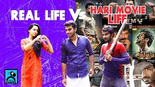 Real life vs Hari Movie Life | Adhu Idhu with Ayaz | Black Sheep