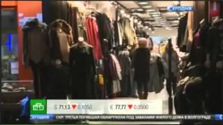 видео Новости и события интернет-магазина Дисконт