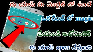 How to add App shortcuts to notification bar in android || In telugu || RK TECH
