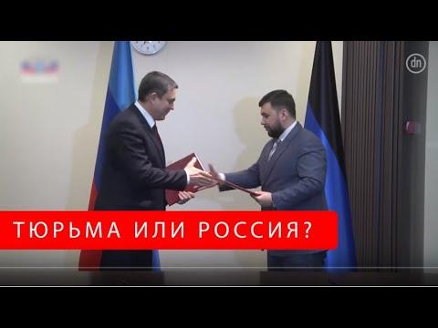 Кто в «ДНР-ЛНР»