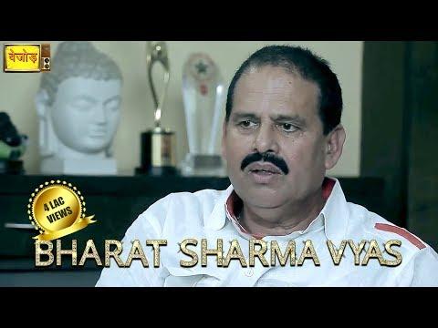 Bharat Sharma Vyas (भरत शर्मा व्यास) Bhojpuri Talk Show With Ashutosh Singh | Nitin Chandra