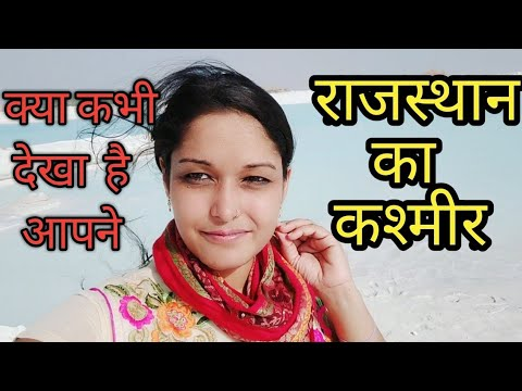 Rajasthan ka Kashmir ll Dumping yard Kishangarh Ajmer ll Kashmir