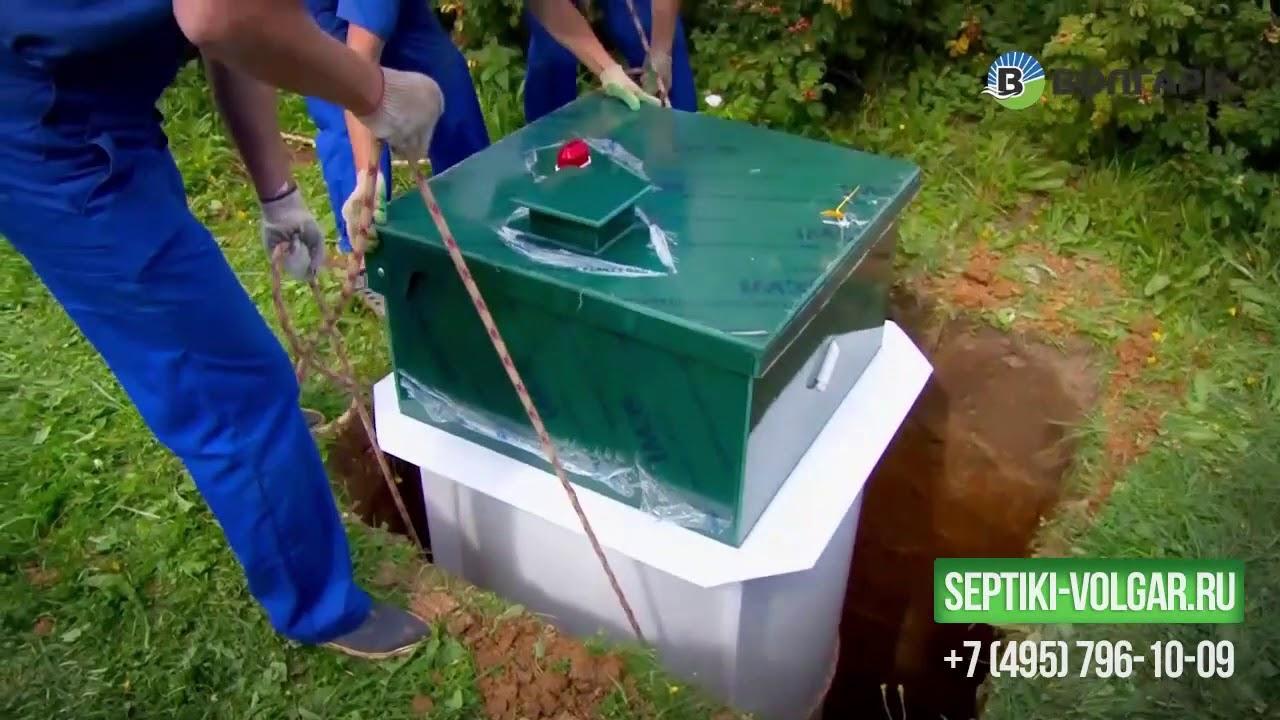 Септики Волгарь - Автономная канализация для дома и дачи