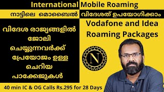 International Roaming | Indian Mobile for make and receive voice calls Outside India.