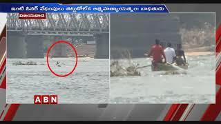ప్రకాశం బ్యారేజి పై నుంచి కృష్ణానదిలో దూకిన యువకుడు  | Vijayawada Latest News