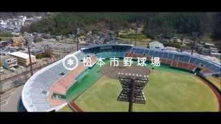 弊社株式会社信州グリーンと株式会社シミズオクトは2015年4月より松本市...