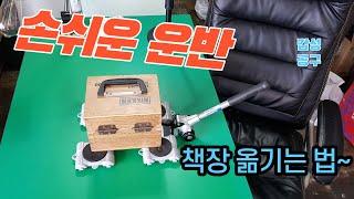손쉬운 운반공구~이지 라쿠라쿠 ER-200N