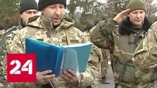 На Украине после введения военного положения началась охота на призывников - Россия 24