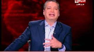 بالفيديو.. تامر أمين: الإرهاب سينتهي من مصر خلال 2017