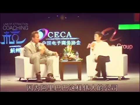 Jack Ma - Don't be Afraid to Fail
