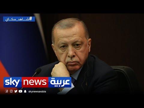 تعرف على الخلافات داخل عائلة أردوغان بسبب كرة القدم | رادار الأخبار  - 21:58-2020 / 8 / 9