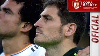 Minuto de silencio por Luis Aragonés en el Bernabéu  Copa del Rey
