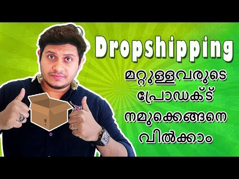 What is Dropshipping | How to make Sales on your Website without any Product