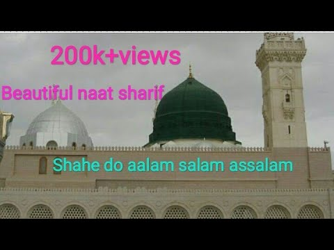 Shahe Do aalam Salam Assalam (beautiful naat sharif)