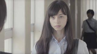 中条あやみと岡山天音が初々しい学生服で/映画『正しいバスの見分けかた』予告編