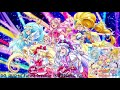 HUGtto! Pretty Cure Vocal Album ~Powerful♥Yell~ Track 09