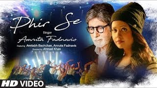 Phir Se Video Song Feat. Amitabh Bachchan   Amruta Fadnavis