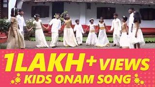 Kids Onam Song