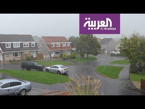 العاصفة علي تضرب بريطانيا وايرلندا  - نشر قبل 8 ساعة