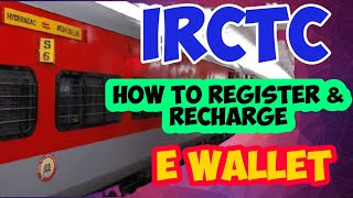 IRCTC E-Wallet How to register ,Add money and Book tickets easily   E-Walletഎങ്ങനെ രജിസ്റ്റർ ചെയ്യാം