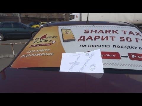 знакомства южноукраинск