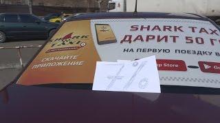 видео Технический осмотр автомобилей таксопарков