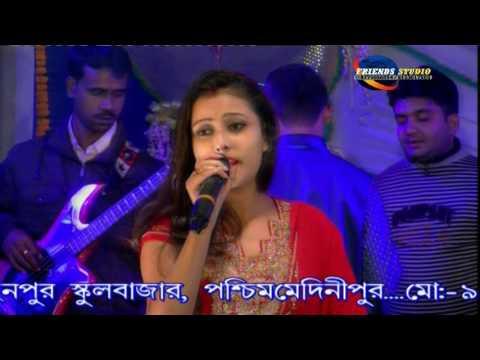 Star Jalsha Serial Jaba Night || Ki Kore Toke Bolbo || Live Stage Performance