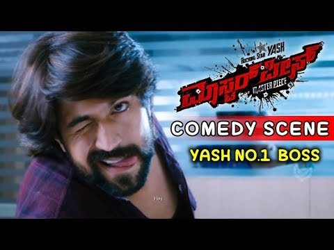Yash Super Comedy Scenes | Suhasini Scolds Yash Comedy Scenes | Masterpiece Kannada Movie