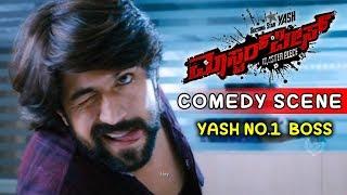 Yash Super Comedy Scenes | Suhasini scolds Yash Comedy Scenes | Masterpiece Kannada Movie