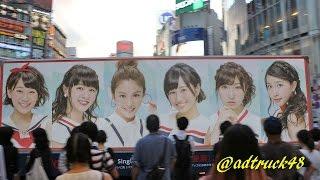 渋谷を走行する、La PomPon(ラ・ポンポン) 2016年9月7日発売 5th Sing...
