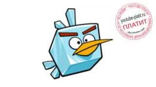 Angry birds смотреть онлайн  Как легко нарисовать птичку angry birds(ANGRY BIRDS. Как правильно нарисовать angry birds онлайн поэтапно. На самом деле легко и просто рисовать приключения..., 2014-09-18T13:18:00.000Z)