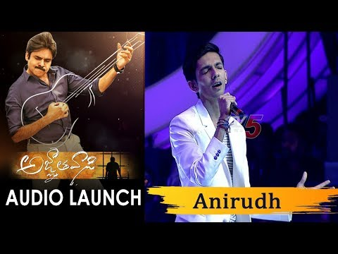 Music Director Anirudh Live Performance @ Agnyaathavaasi Audio Launch | #PSPK25 | TV5 News