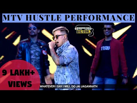 MTV Hustle Performance | Rapper Big Deal | ଓଡ଼ିଆ Rap | ଓଡିଶା