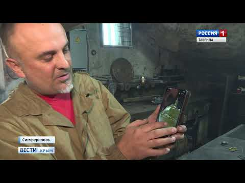 В центре Симферополя соберут выкованную кузнецами вручную карту России