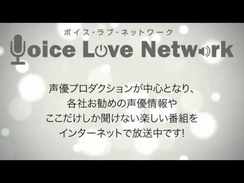 Voice Love Network
