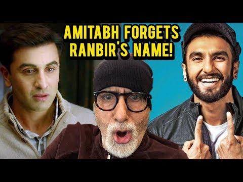 Amitabh Bachchan Calls RANBIR Kapoor 'RANVEER Singh' | Alia Bhatt | Brahmastra | Ranbir Alia Dating Mp3