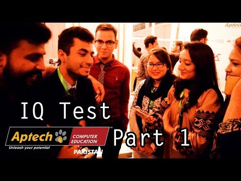 IQ Test part 1 (Aptech vision 2018) | Desi Reaction Team
