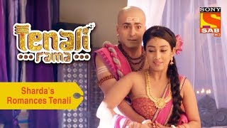 Your Favorite Character | Sharda Romances Tenali | Tenali Rama