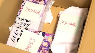 【遊戯王】通販サイト「まんぞく屋」で売られていた高額福袋を全部買ってみた!!!!!!!