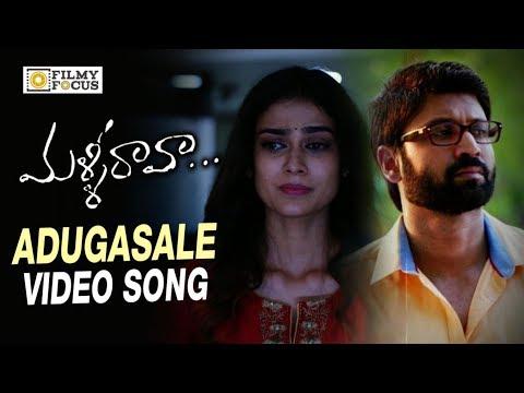 Adugasale Video Song || Malli Raava Movie Songs || Sumanth, Aakanksha Singh - Filmyfocus.com thumbnail