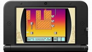 Ultimate NES Remix - Trailer