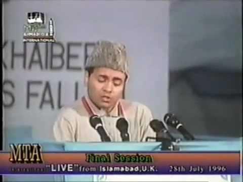 Har taraf fikar ko dora ke thakaya hum ne, Ahmadiyya Nazm Naat