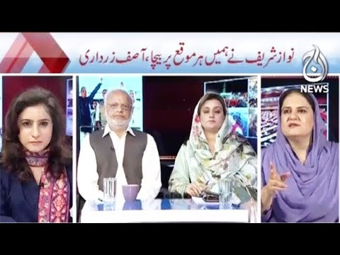 Spot Light - 30 April 2018 | Aaj News