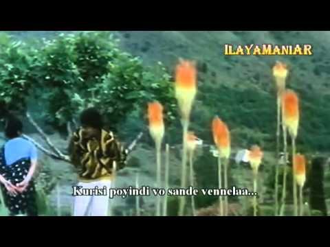 Old Telugu Music Yugala Geetalu - Telugu Songs