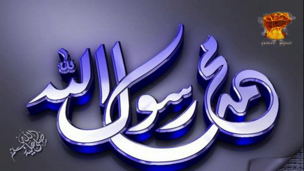 رؤي خطيره رسول الله يسلم مفتاح منزله لزوجه المهدى