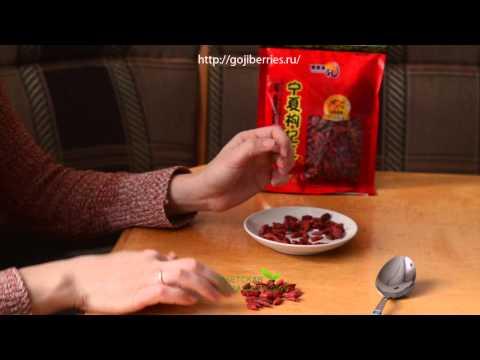 Сколько ягод годжи нужно есть - Тибетская лавка здоровья