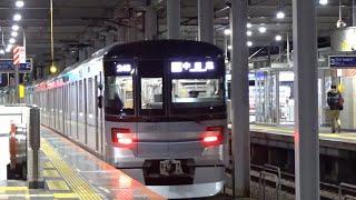 【東武】春日部駅と北越谷駅にて【伊勢崎線】